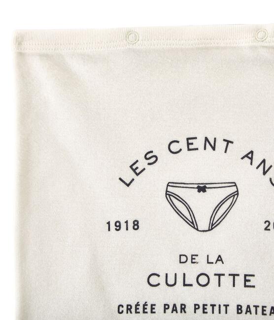 Pochon 100 ans de la culotte Petit Bateau beige Coquille