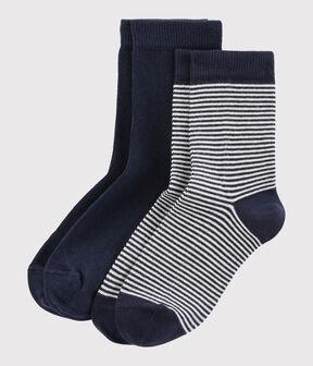 Confezione da paia di calzini ragazzo blu Smoking
