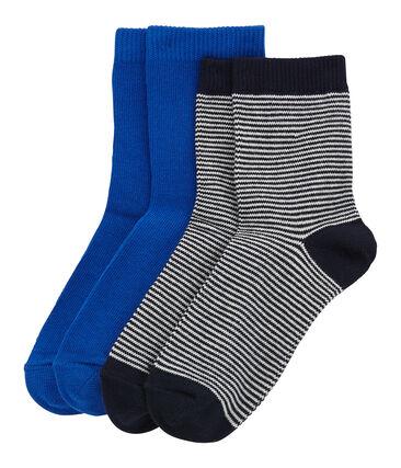 Lotto di 2 paia di calze per bambino